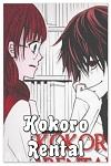 http://shojo-y-josei.blogspot.com.es/2015/10/kokoro-rental.html