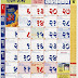 Kalnirnay Marathi Calendar 2014 Month April