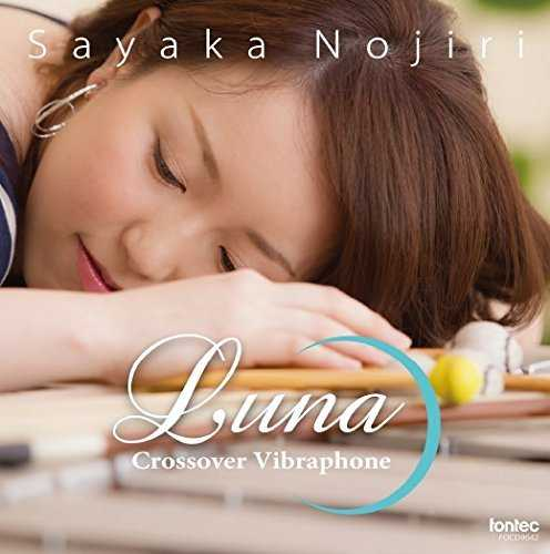 [MUSIC] 野尻小矢佳 – Luna~Crossover Vibraphone~/Sayaka Nojiri – Luna -Crossover Vibraphone- (2014.11.12/M…