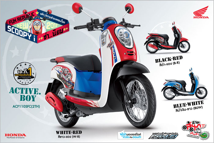 Thailand Motorcycle News Information New Honda Scoopy I 2012