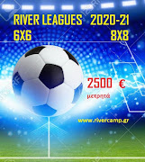 RIVER LEAGUES 2020-21