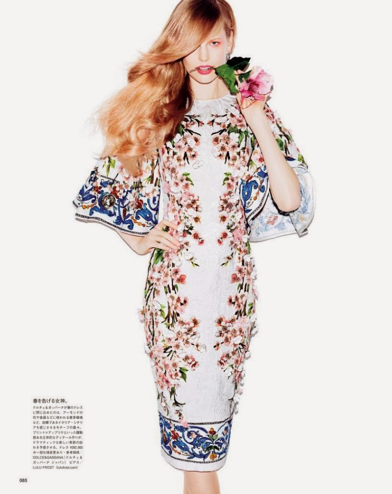 Eisabeth Erm HQ Pictures Vogue Japan Magazine Photoshoot March 2014 By Matt Irwin