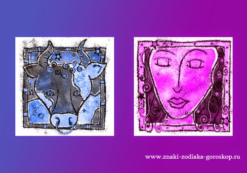 Мужчина Телец женщина Дева совместимость - http://www.znaki-zodiaka-goroskop.ru/