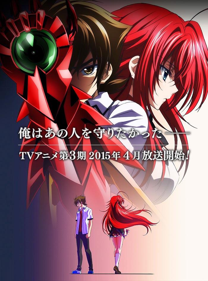 [ Info-Anime] High School Dxd Born Season 3 Akan Tayang Bulan April 2015