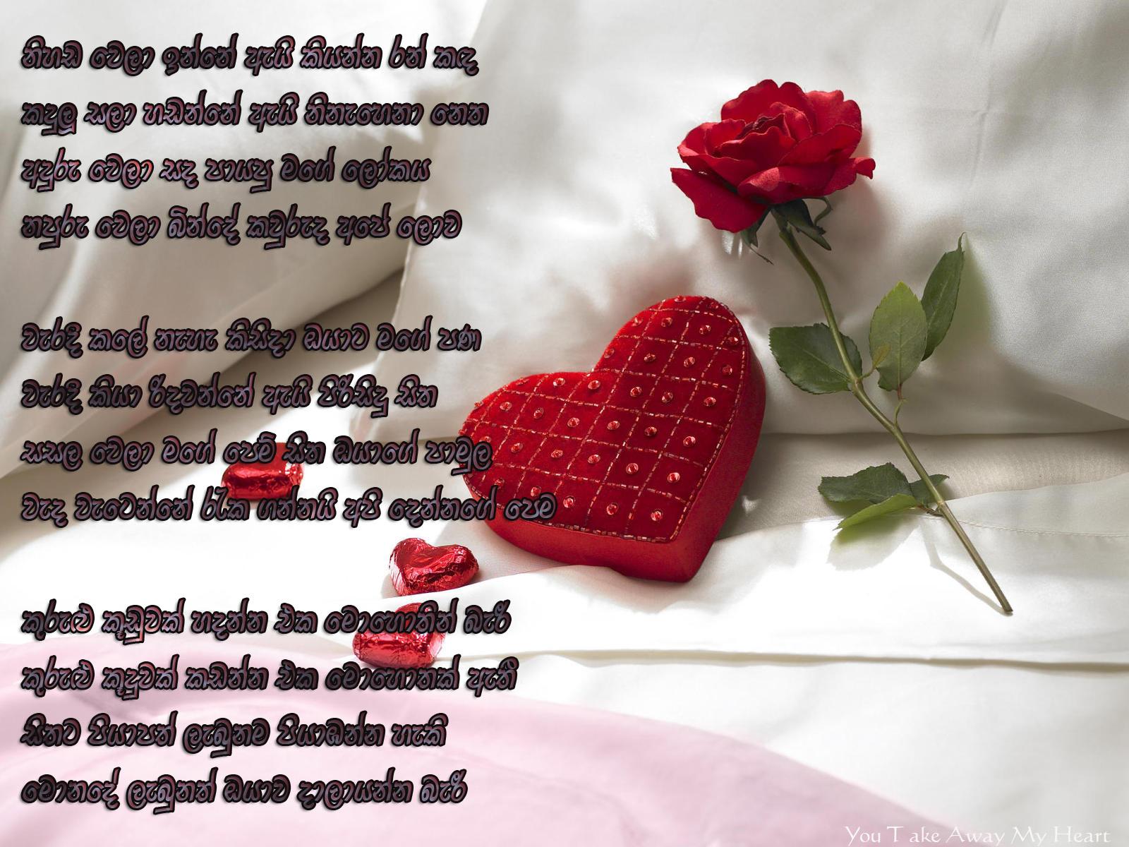 Love Wallpapers Sinhala : Tum Agar Saath Dene Ka HD With Lyrics - Sunil Dutt & Vimi
