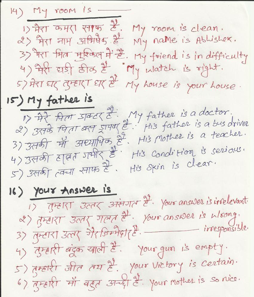 Problem solving teaching method