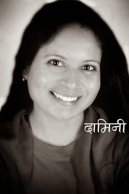 damini yadav ki kavitayen दामिनी यादव की कवितायेँ