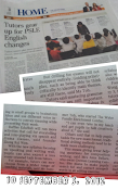 Media: The Straits Times, 10/09/2012
