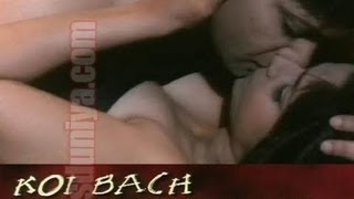 Hot Indian Adult Movie Koi Bach Na Payega Watch Online