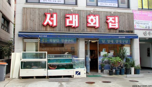 Restaurante coreano de pescado en Seorae