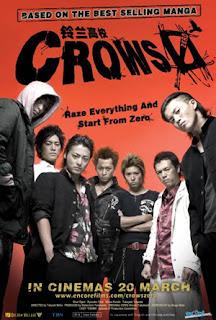 crows+zero