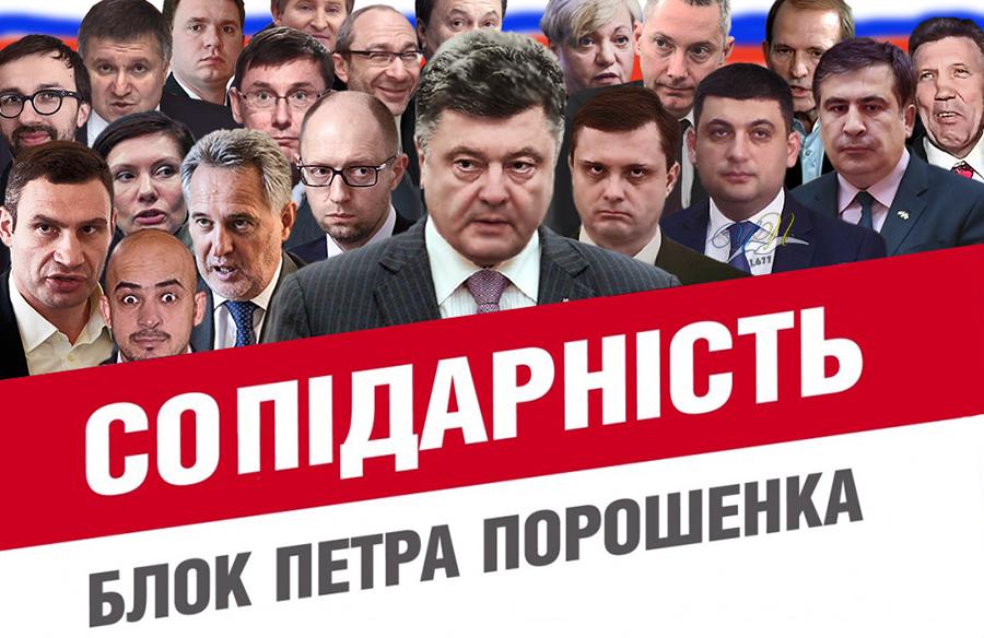 Налоговики ликвидировали в Полтавской области подпольную пивоварню - Цензор.НЕТ 3589