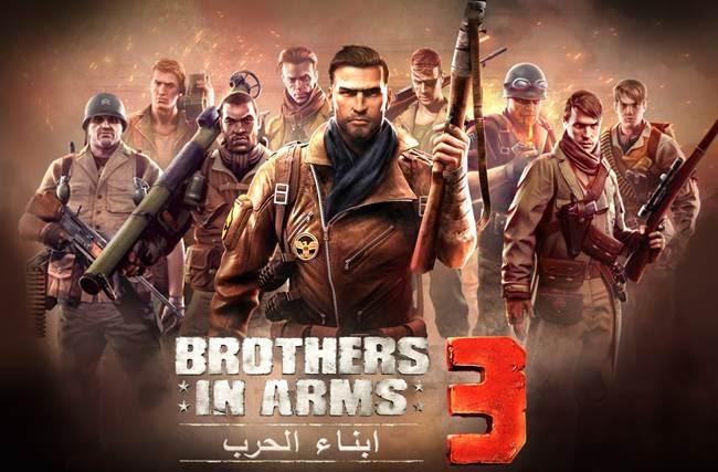 اللعبة المنتظرة في جزئها الثالث Brothers in Arms® 3