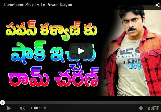 Ramcharan Shocks To Pawan Kalyan