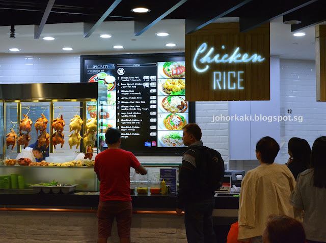 Mandarin-Chatterbox-Chicken-Chicky-Fun-Sergeant-Chicken-Rice