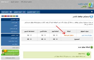 حصريا الاداة الربحية الرائعة arab***Business 4.png