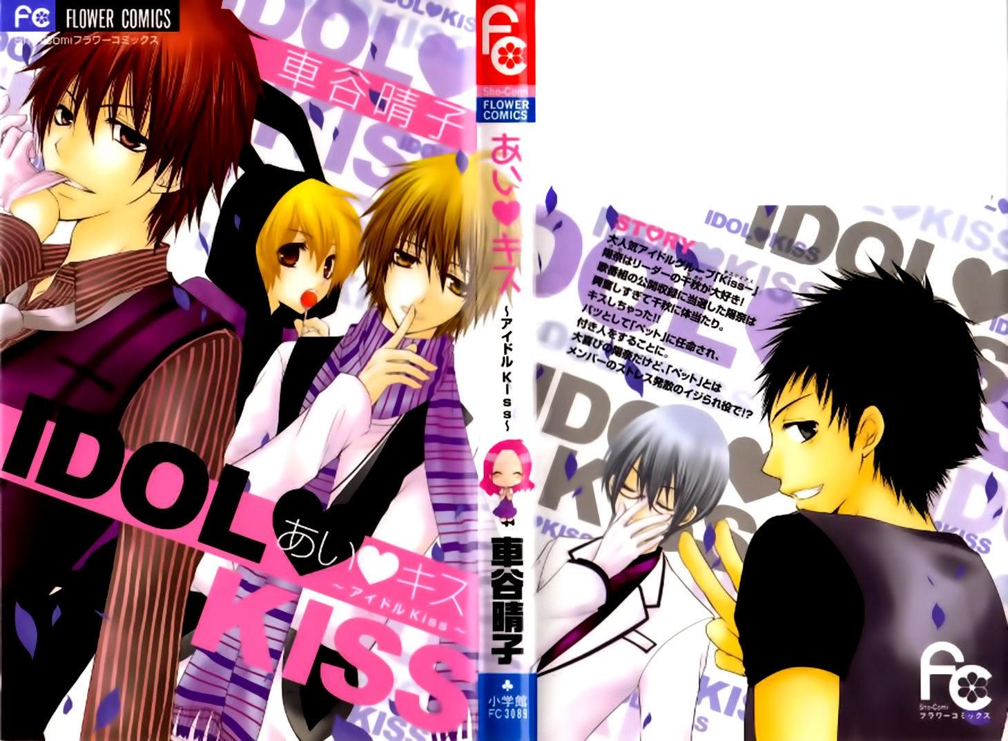 Manga Review Ai Kiss Idol