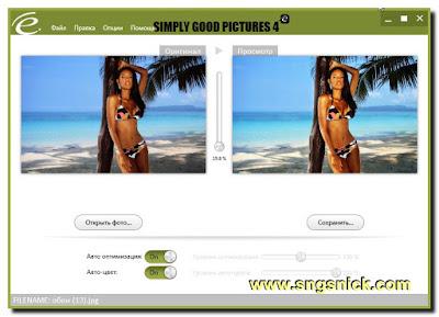 Simply Good Pictures 4.0.5718.20433 - Интерфейс программы