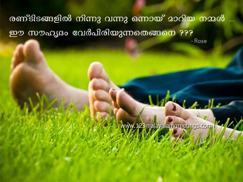 Love Friendship Quotes Malayalam Friendship Quotes in M...