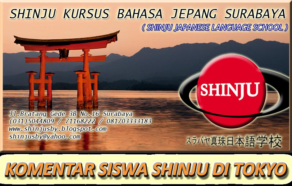 <center>KOMENTAR SISWA SHINJU YANG STUDI DI TOPA21 TOKYO</center>