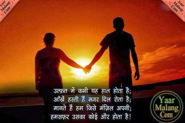Sad Quotes About Love Life In Hindi : Sad life Quotes sad life quotes in hindi Download hindi Quotes