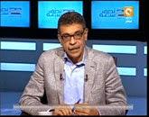 - برنامج نصف ساعه مع جمال فهمى حلقة  السبت 13-9-2014