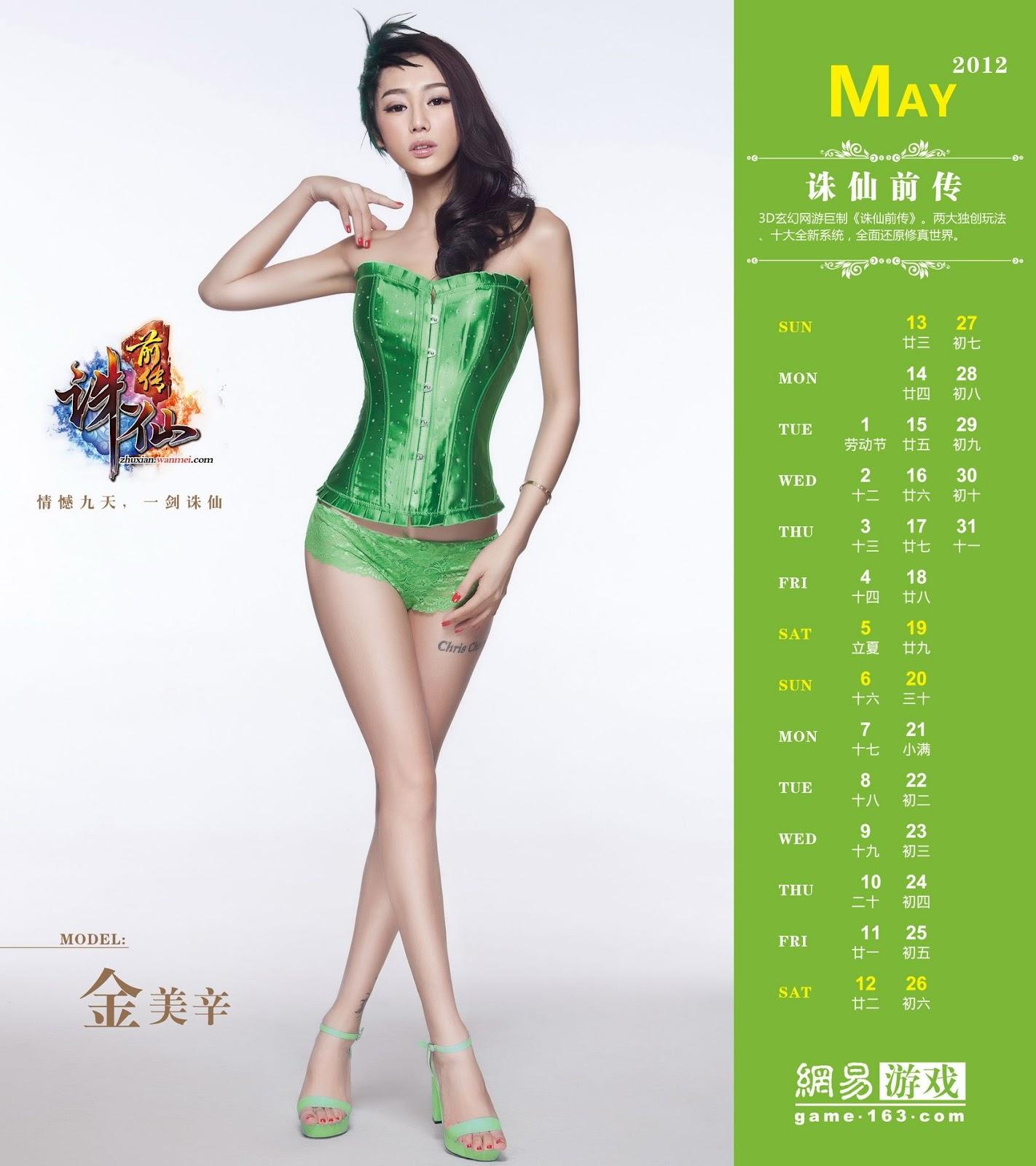 http://3.bp.blogspot.com/-O5rJflp45bc/T7vcCIydRUI/AAAAAAAAJEg/NgXQWB9VEv4/s1600/05_Chinese_Girls_Calendar_2012_1.jpg