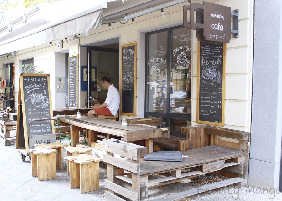 Cafe Gong Gan Berlin Beauty Mango