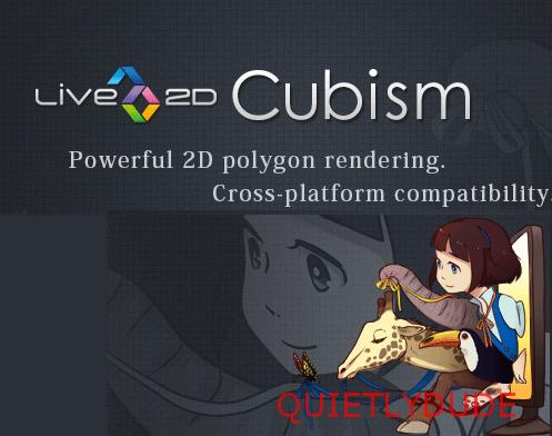 live2d cubism editor pro crack