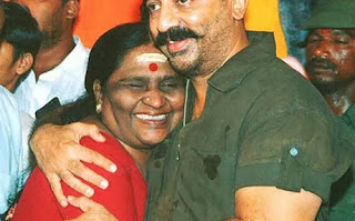 Kamal says Sorry to Actress Gandhimathi