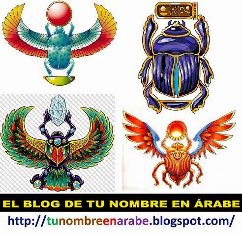Tatuajes escarabajo egipcio tatuajes