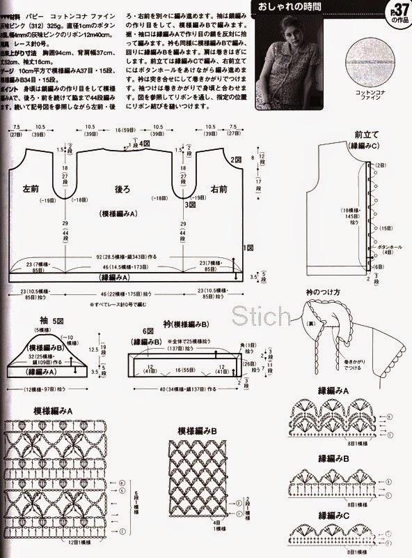 Blusa crochê 23 grafico