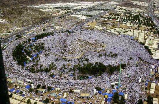 padang arafah