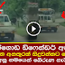 Near Miss Accident in sri lanka (Watch Video)