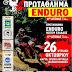 Πρωτάθλημα ENDURO Νοτίου Ελλάδος - Προετοιμασίες στην Καρυά