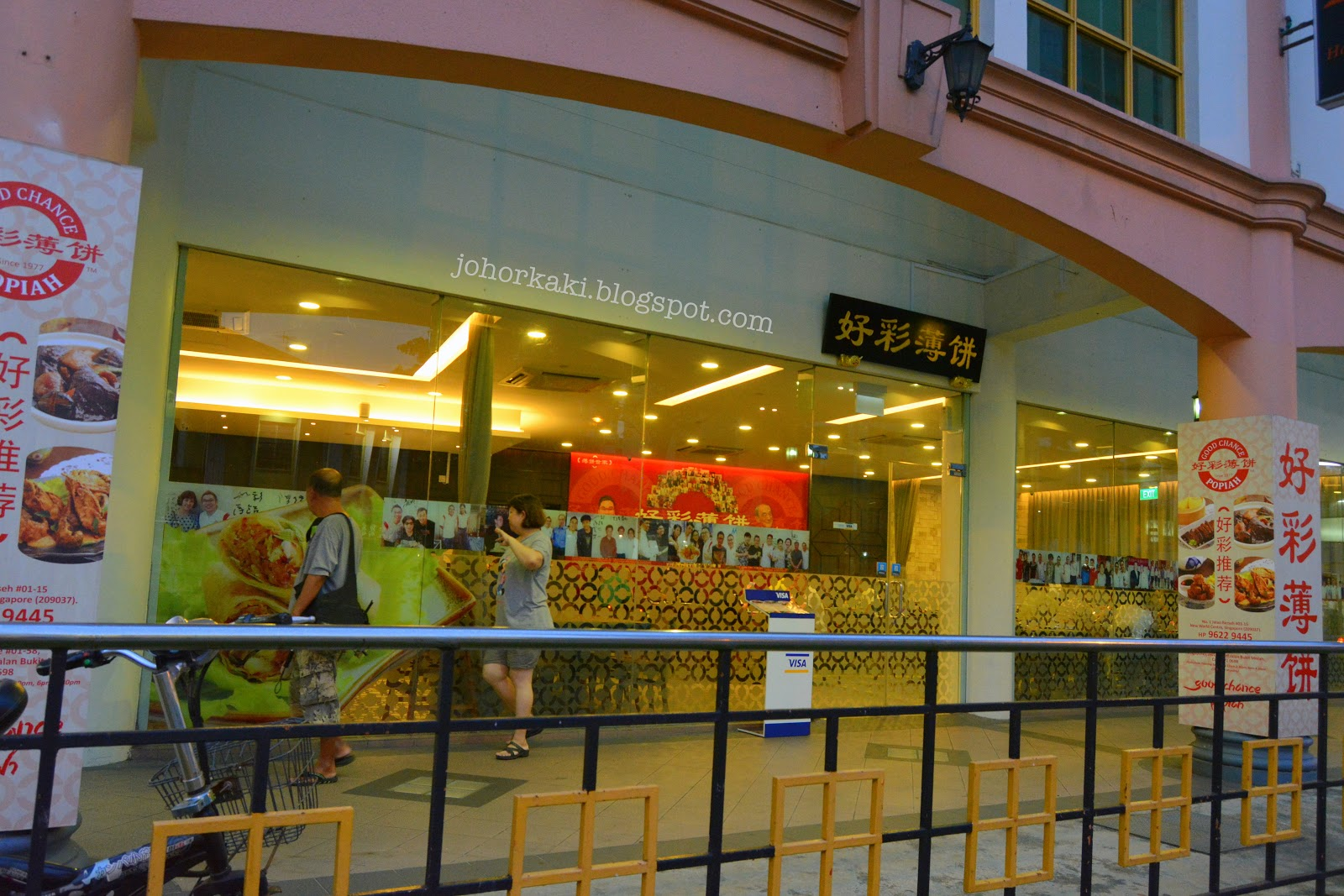 good dating places in singapore