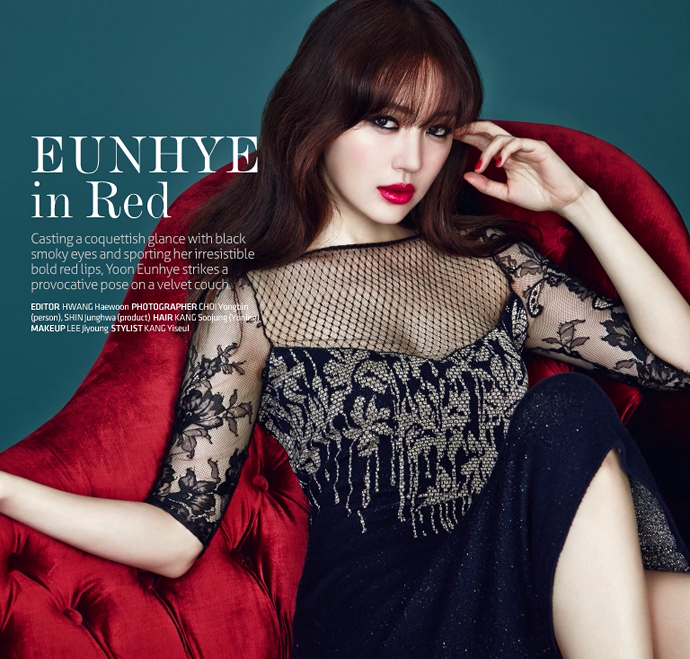 Yoon Eun Hye high cut