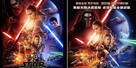 "Racialized Marketing Tactics: On the poster on the left, you can see black actor, John Boyega, is a key member of the cast. In the same poster on the right (designed for Asian markets), Boyega shrinks to a size that some Star Wars ""fans"" might find ""less disturbing."