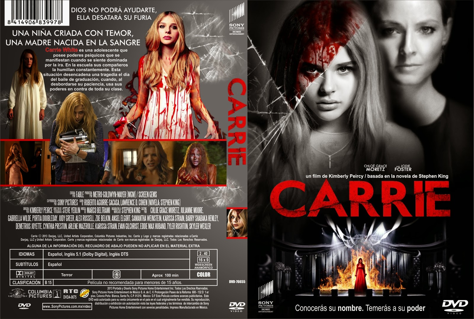 Carrie DVD 2013