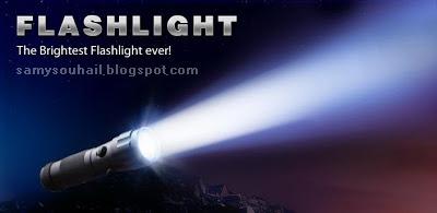 تطبيق Flashlight لتشغيل الفلاش الخاص بهاتفك وجعله أداة للإنارة