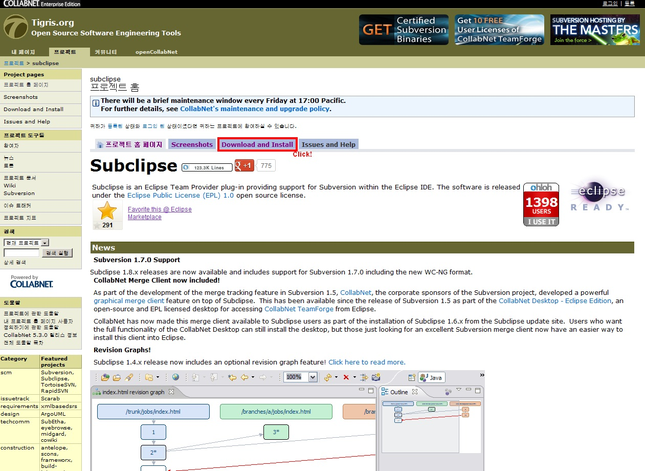 how to download plugin in eclipse