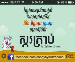 Pheap Yun