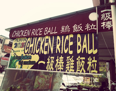 chicken rice ball halal
