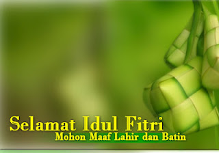 Gambar Idul Fitri 1433H (Lebaran) 2012 | Download Wallpaper Idul Fitri Terbaru