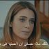 اعلان حلقة 253 - الحلقتين 47 + 48 وادي الذئاب الجزء التاسع مترجم HD