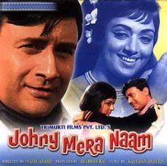 Download Hindi Movie Johny Mera Naam MP3 Songs, Download Johny Mera Naam Songs