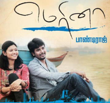 Watch Marina, Merina (2012) Tamil Movie Online