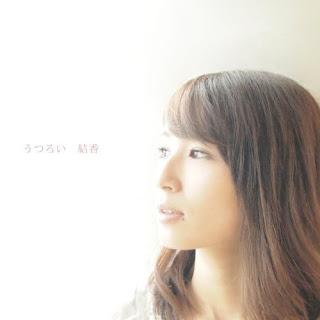 Yuka 結香 - Utsuroi うつろい