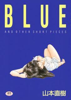 [山本直樹] Blue