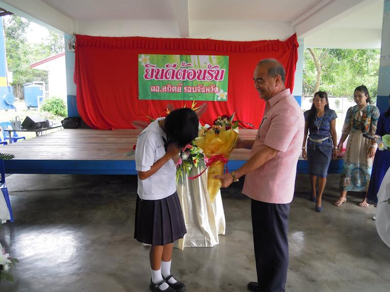 ประธานนักเรียนโรงเรียนบ้านทุ่งกระถิน ร่วมแสดงความยินดี